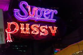 We've all dreamt of a super pussy, haven't we?