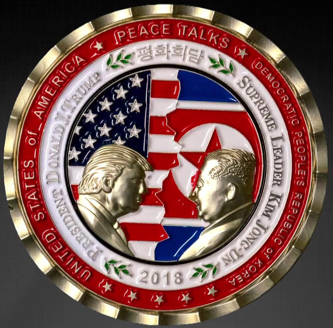 Narcissism Displayed at the North Korean
